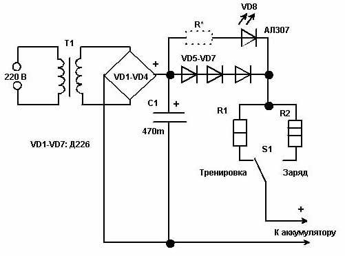 Зарядное устройство для алкалиновых батареек своими руками